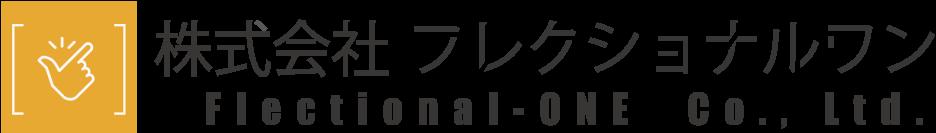 siyo_logo_flectional_gr_bla_3